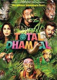 Total Dhamaal-posser