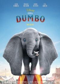 Dumbo-posser