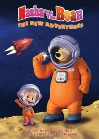 Masha and The Bear: The New Adventures