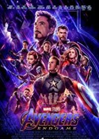 Avengers: Endgame-posser