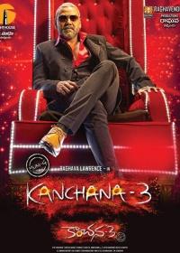 Kanchana 3-posser