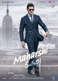 Maharshi-posser