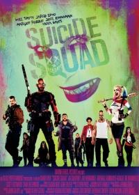 Suicide Squad-posser