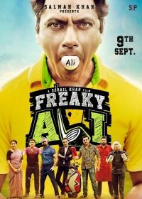 Freaky Ali-posser