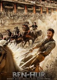 Ben Hur -posser
