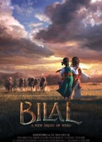 Bilal-posser