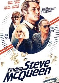 Finding Steve McQueen-posser