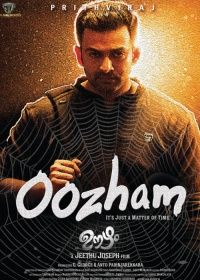 Oozham-posser
