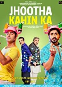 Jhootha Kahin Ka-posser