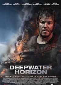 Deepwater Horizon-posser