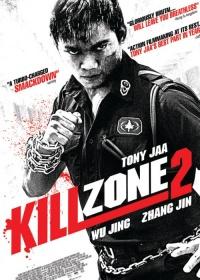Kill Zone 2-posser
