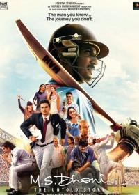 M.S. Dhoni: The Untold Story-posser