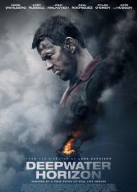 Deepwater Horizon -posser