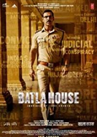 Batla House-posser