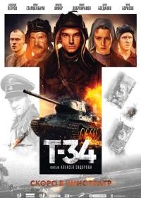 T-34-posser