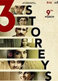 3 Storeys-posser