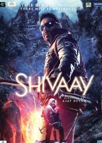 Shivaay-posser