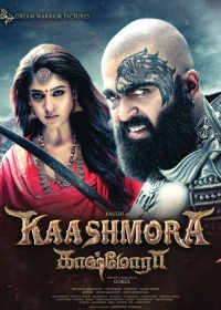 Kaashmora-posser