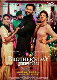 Brother's Day-posser
