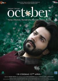 October-posser