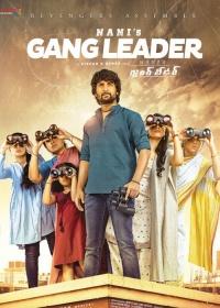 Gang Leader-posser