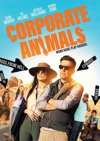 Corporate Animals-posser