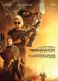 Terminator: Dark Fate-posser