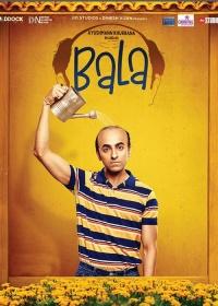 Bala-posser