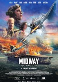 Midway-posser