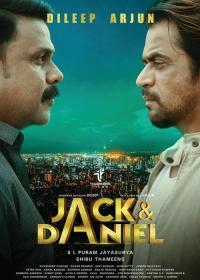 Jack & Daniel-posser