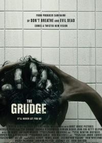 The Grudge-posser