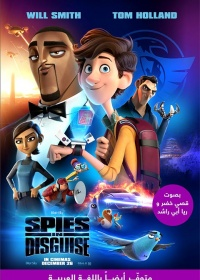 Spies In Disguise-posser