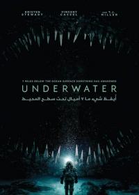 Underwater-posser