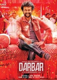 Darbar-posser