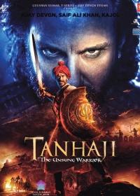Tanhaji: The Unsung Warrior-posser