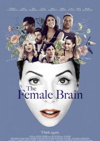 The Female Brain-posser