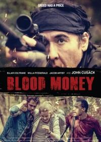 Blood Money-posser
