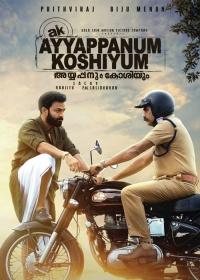 Ayyappanaum Koshiyum (malayalam)-posser
