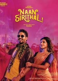 Naan Sirithaal