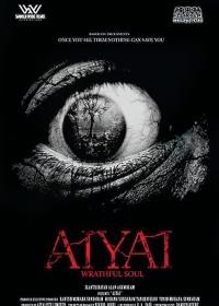 Aiyai: Wrathful Soul-posser