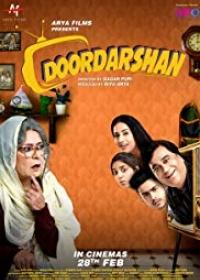 Doordarshan-posser