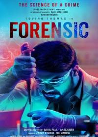 Forensic-posser