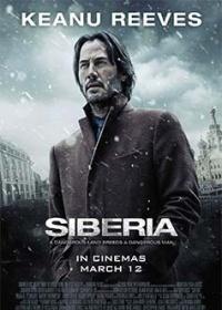 Siberia-posser
