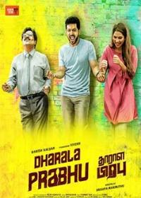 Dharala Prabhu-posser