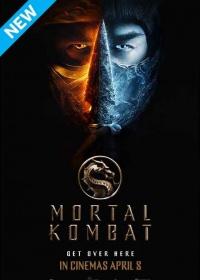 Mortal Kombat-posser