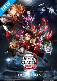 Demon Slayer- Mugen Train-posser
