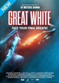 Great White-posser