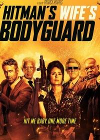 The Hitman's Wife's Bodyguard-posser