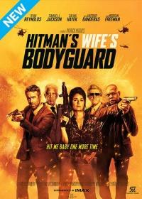 Hitman's Wife's Bodyguard-posser