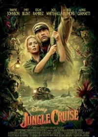 Jungle Cruise-posser
